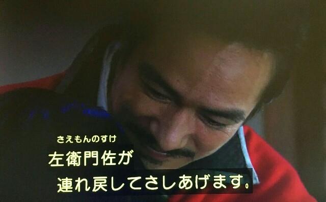 f:id:morifumikirikita319:20161219182128j:image