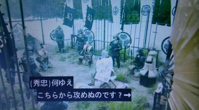 f:id:morifumikirikita319:20161220083649j:image