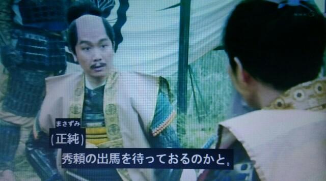 f:id:morifumikirikita319:20161220083719j:image