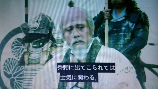 f:id:morifumikirikita319:20161220092133j:image