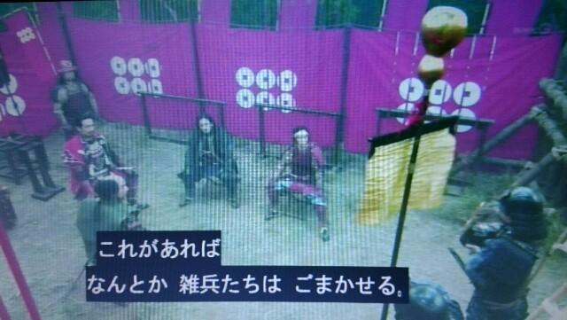 f:id:morifumikirikita319:20161220092522j:image