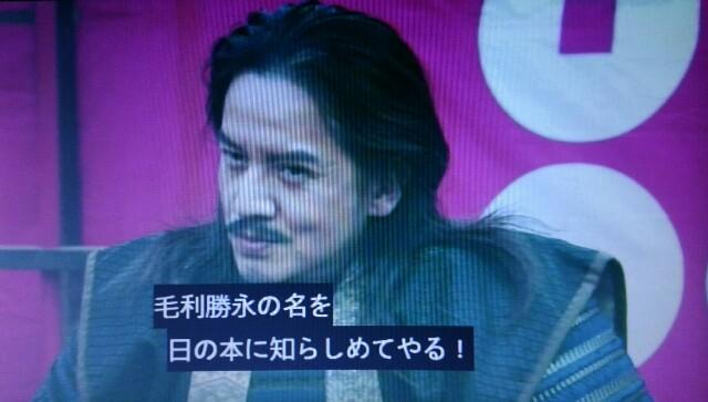 f:id:morifumikirikita319:20161220092632j:image