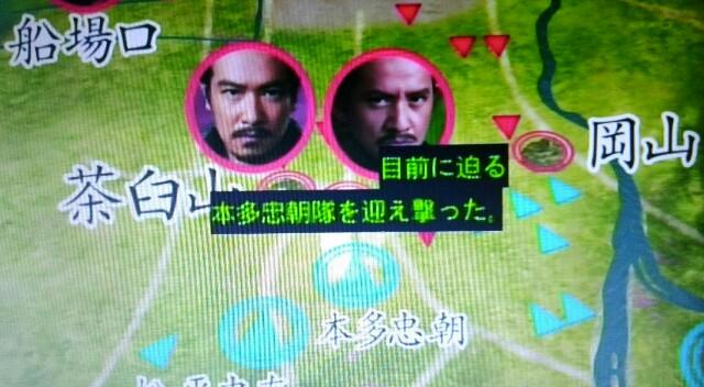 f:id:morifumikirikita319:20161220092724j:image
