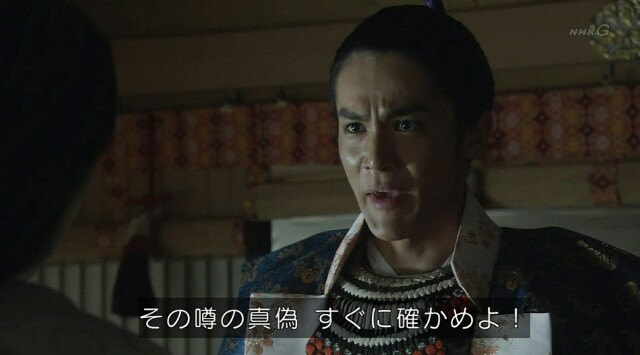 f:id:morifumikirikita319:20161220110557j:image
