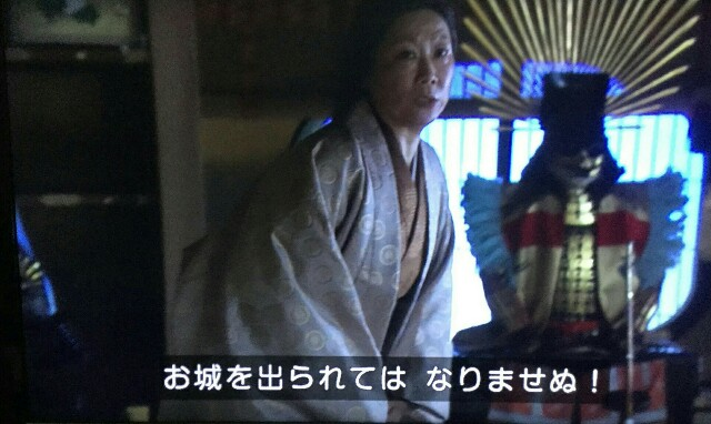 f:id:morifumikirikita319:20161220110611j:image