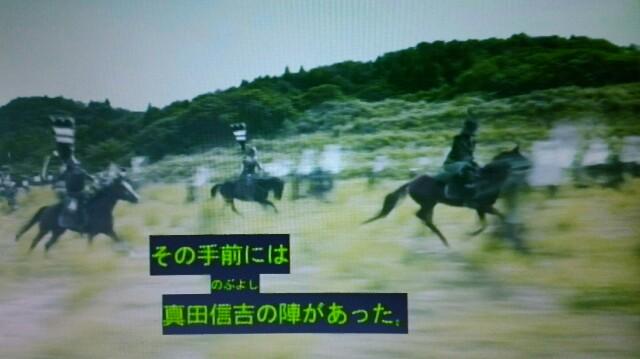 f:id:morifumikirikita319:20161220130318j:image