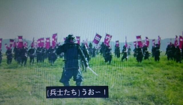 f:id:morifumikirikita319:20161220144717j:image