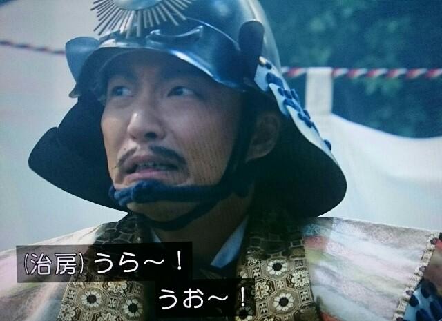 f:id:morifumikirikita319:20161220175828j:image