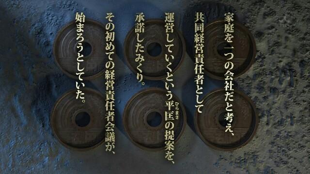 f:id:morifumikirikita319:20161221093348j:image