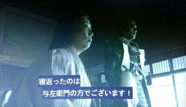 f:id:morifumikirikita319:20161221123130j:image