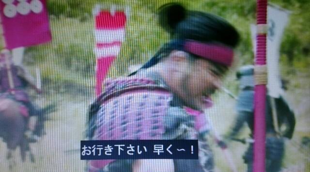 f:id:morifumikirikita319:20161221123327j:image