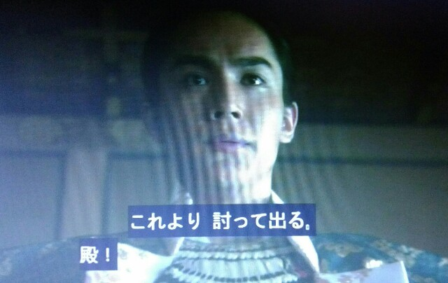 f:id:morifumikirikita319:20161221123417j:image