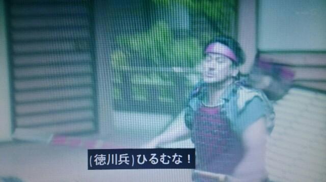 f:id:morifumikirikita319:20161221134105j:image