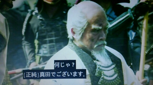 f:id:morifumikirikita319:20161221151847j:image