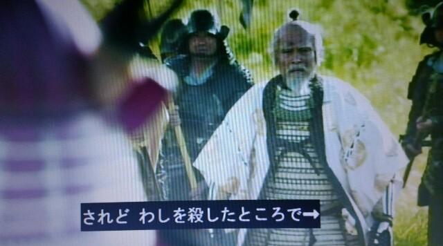 f:id:morifumikirikita319:20161221152215j:image