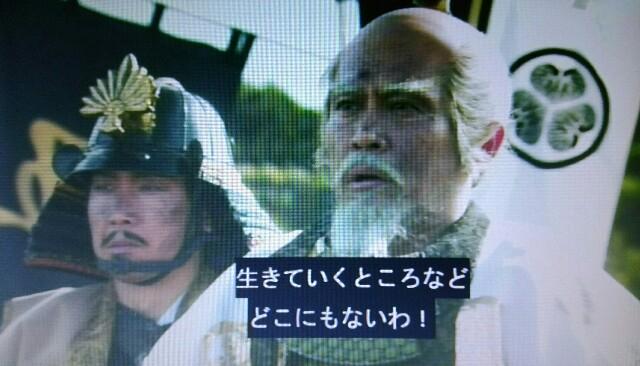 f:id:morifumikirikita319:20161221152245j:image