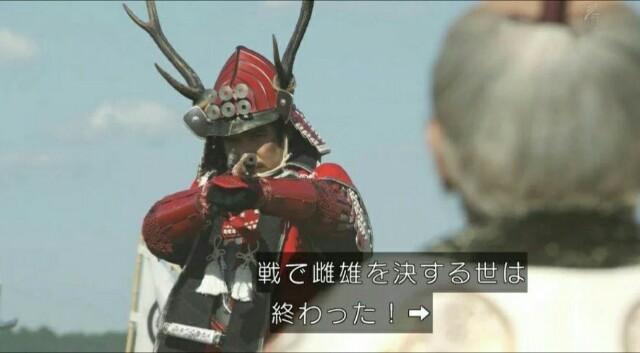 f:id:morifumikirikita319:20161221180235j:image