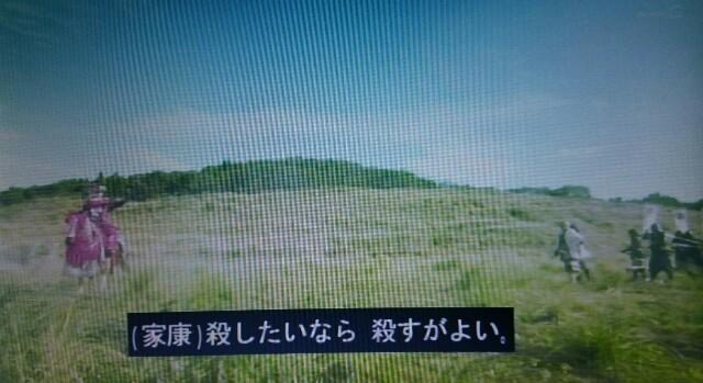 f:id:morifumikirikita319:20161221183127j:image