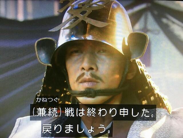 f:id:morifumikirikita319:20161221185404j:image