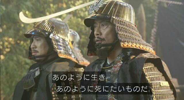 f:id:morifumikirikita319:20161221190516j:image