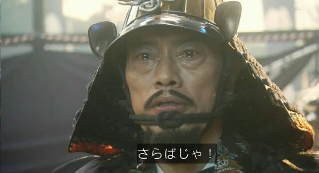 f:id:morifumikirikita319:20161221190550j:image