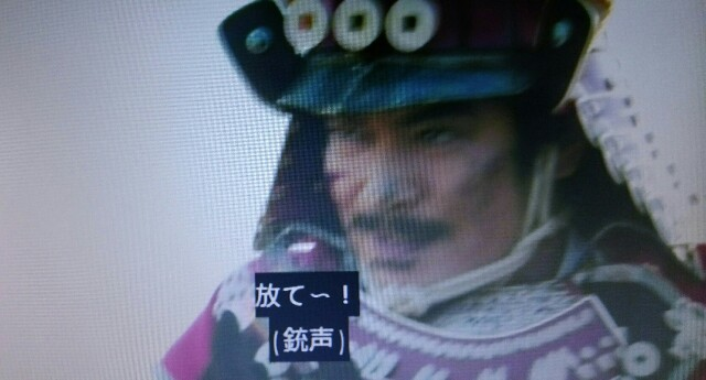 f:id:morifumikirikita319:20161221191418j:image