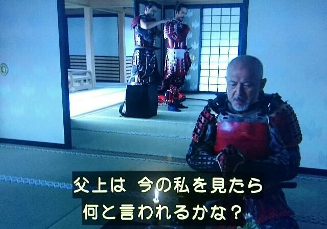 f:id:morifumikirikita319:20161221235449j:image