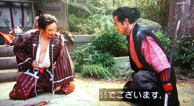 f:id:morifumikirikita319:20161222134213j:image