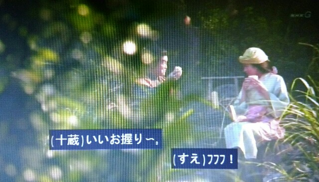f:id:morifumikirikita319:20161222142343j:image