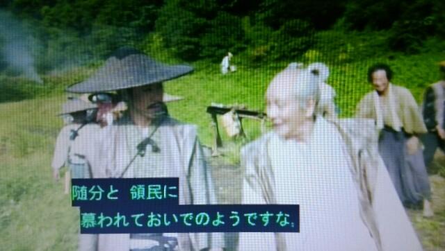f:id:morifumikirikita319:20161222150459j:image