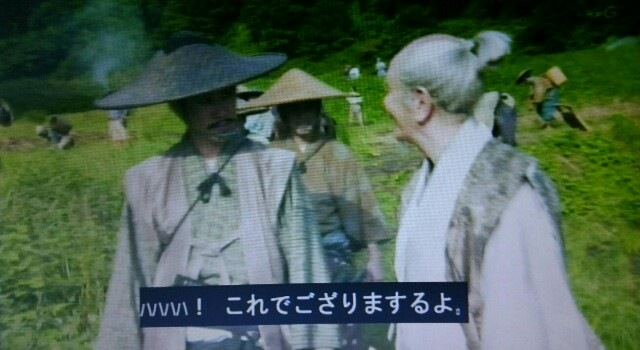 f:id:morifumikirikita319:20161222150704j:image