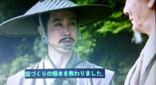 f:id:morifumikirikita319:20161222150717j:image