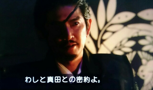 f:id:morifumikirikita319:20161222230743j:image