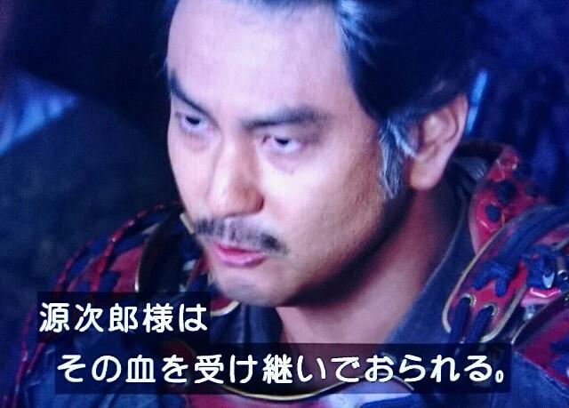 f:id:morifumikirikita319:20161223093844j:image