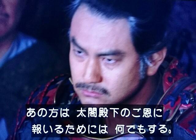 f:id:morifumikirikita319:20161223093857j:image