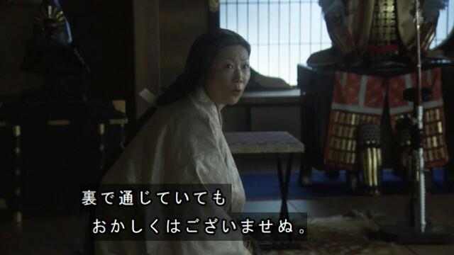 f:id:morifumikirikita319:20161223103927j:image