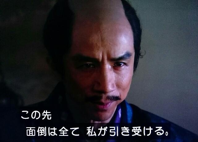 f:id:morifumikirikita319:20161223104401j:image