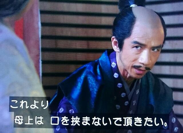 f:id:morifumikirikita319:20161223104448j:image