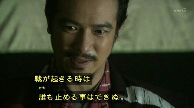 f:id:morifumikirikita319:20161223104756j:image