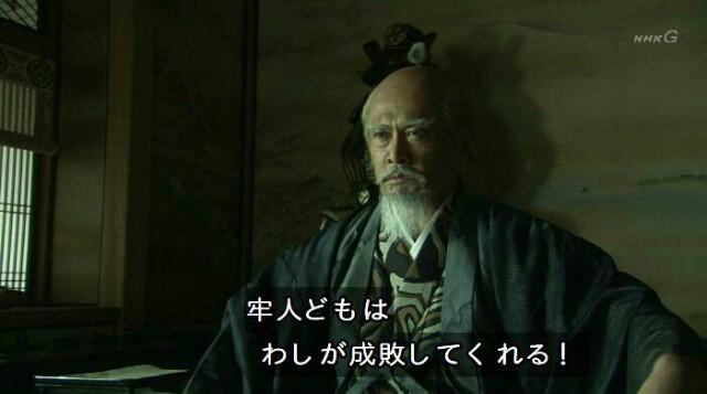 f:id:morifumikirikita319:20161223104836j:image