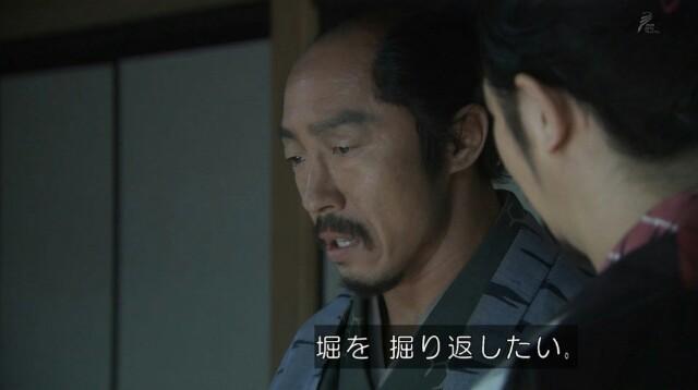 f:id:morifumikirikita319:20161223144521j:image