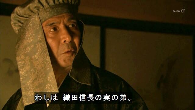 f:id:morifumikirikita319:20161223160129j:image