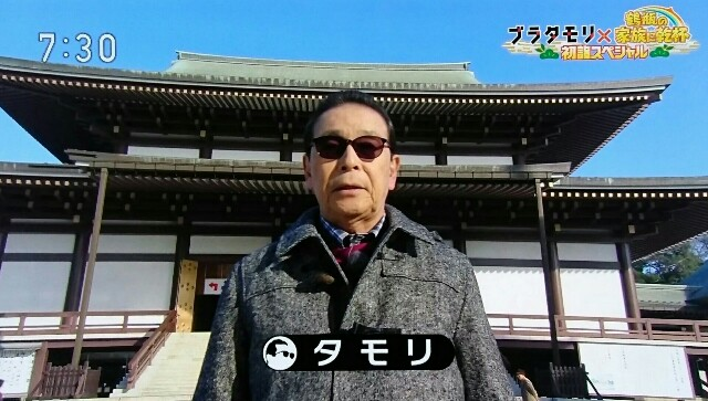 f:id:morifumikirikita319:20170102215504j:image