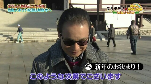 f:id:morifumikirikita319:20170102220004j:image