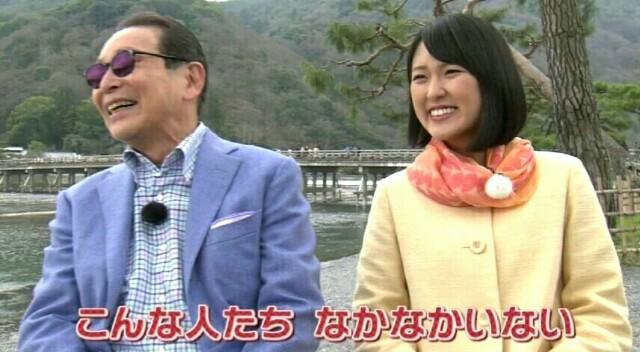 f:id:morifumikirikita319:20170102232721j:image