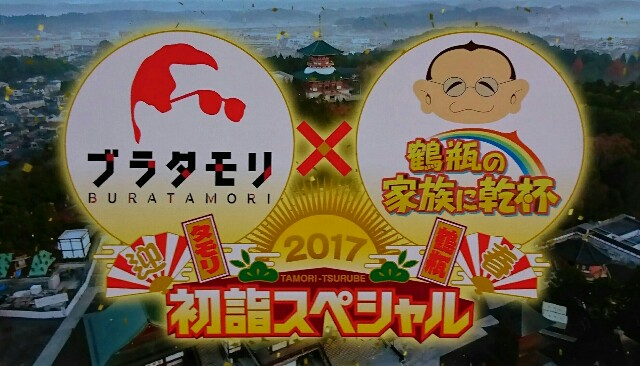 f:id:morifumikirikita319:20170102233541j:image
