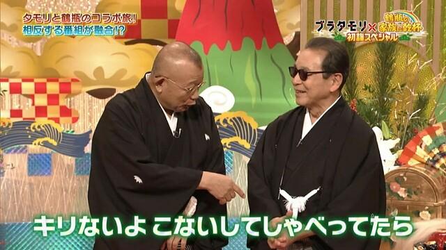f:id:morifumikirikita319:20170102233740j:image