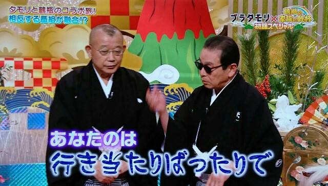 f:id:morifumikirikita319:20170102233803j:image
