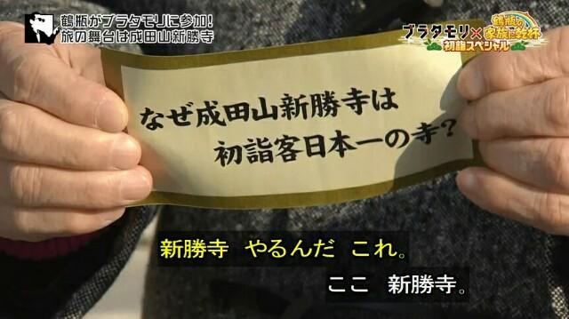 f:id:morifumikirikita319:20170102233842j:image