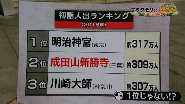 f:id:morifumikirikita319:20170102233928j:image